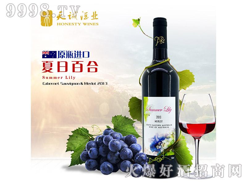 澳大利亚夏日百合特级干红葡萄酒
