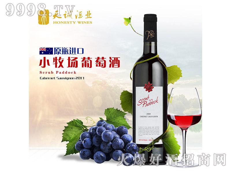 澳大利亚小牧场特级干红葡萄酒