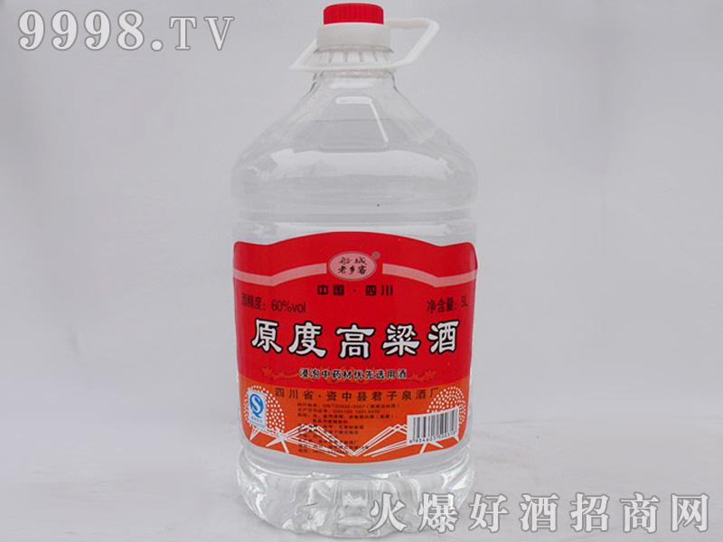 君子泉原度高粱酒60%vol2.5l-保健酒类信息