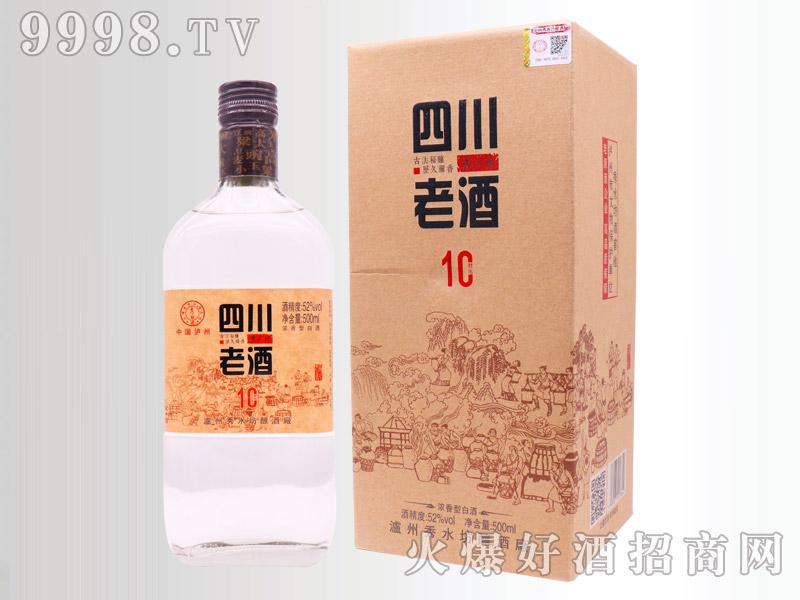 秀水坊四川老酒封坛10 52°500ml浓香型白酒
