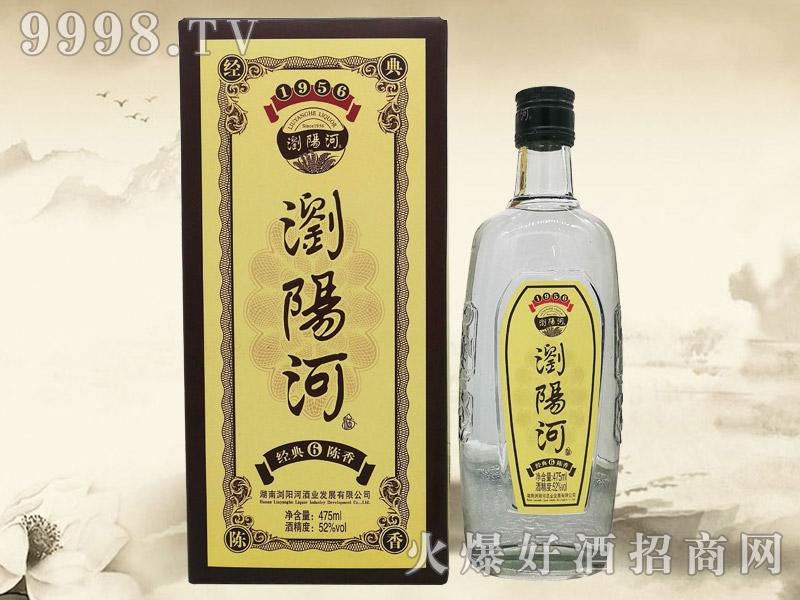 浏阳河酒经典陈香6 52°475ml浓香型白酒