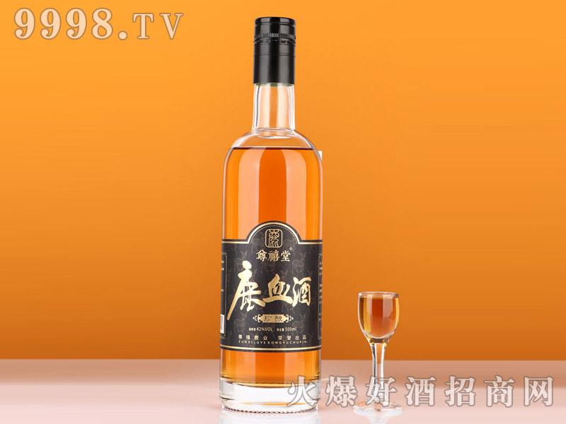 尊禧堂鹿血酒珍酿版42°500ml