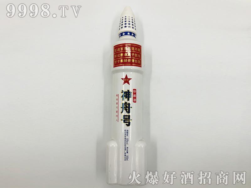 神舟号50°500ml浓香型白酒