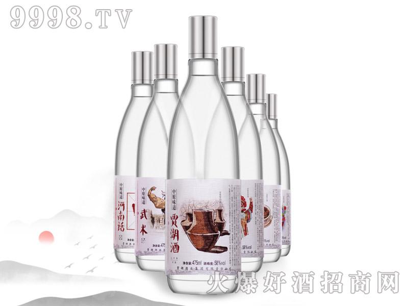 中原味道酒头58°475ml贾湖原香型白酒