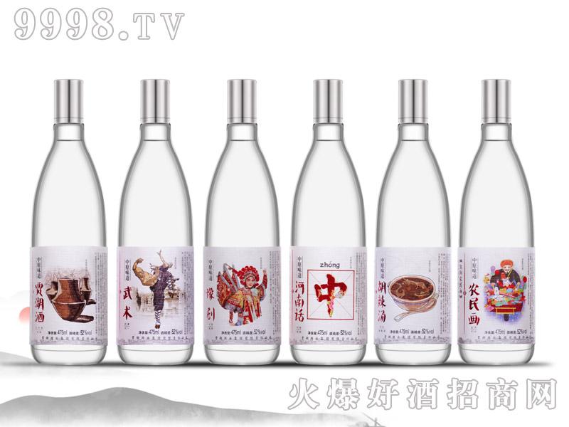 中原味道酒头52°475ml贾湖原香型白酒