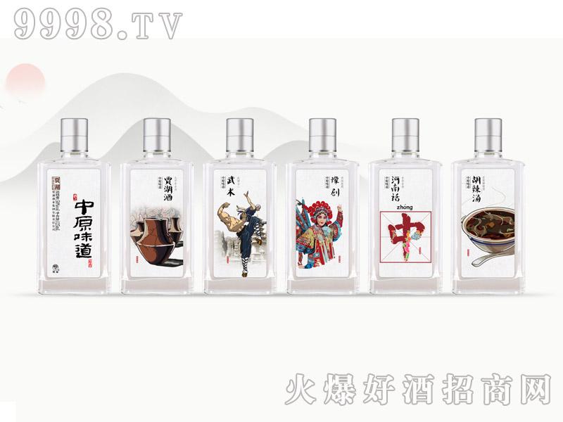 中原味道酒50°125ml×5瓶贾湖原香型白酒