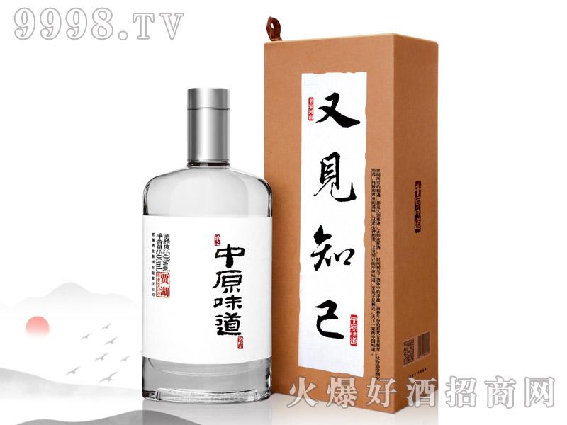 中原味道酒又见知己版52°500ml贾湖原香型白酒