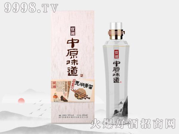 中原味道酒贾湖骨笛版50°450ml贾湖原香型白酒