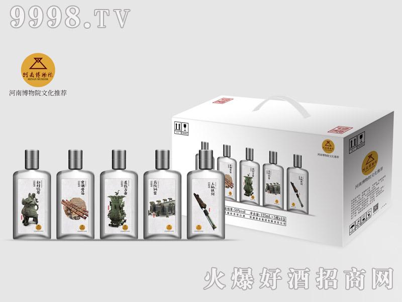中原味道酒50°125ml×4瓶贾湖原香型白酒
