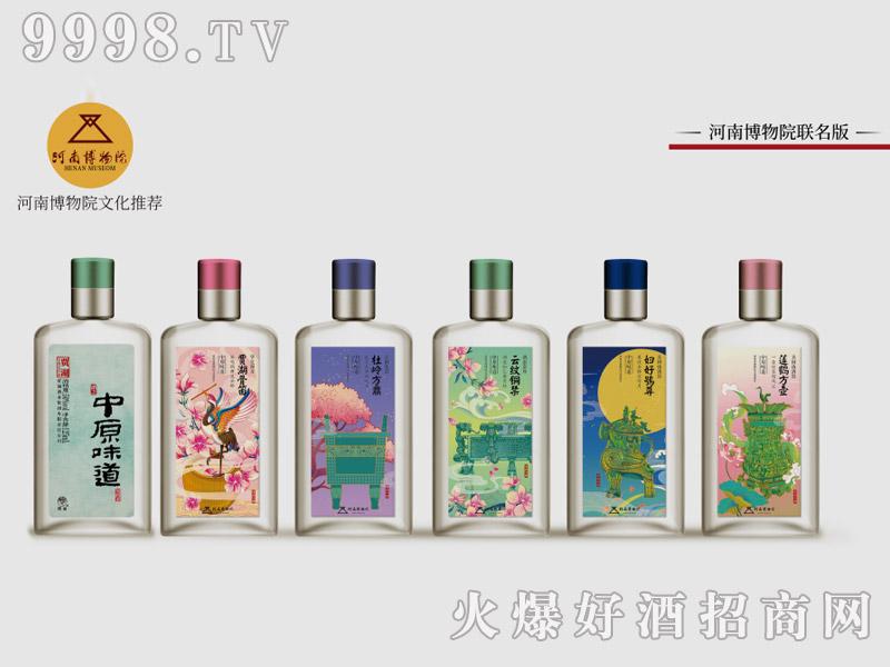 中原味道酒・河南博物院联合版50°125ml贾湖原香型白酒