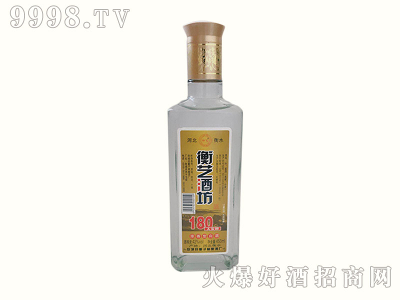 衡艺酒坊黄标浓香型白酒