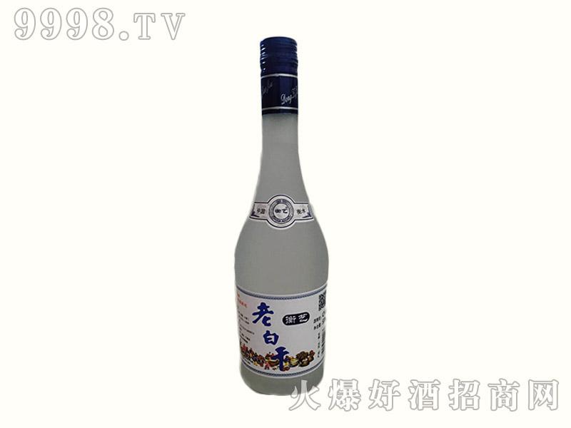蓝钻老白干浓香型白酒