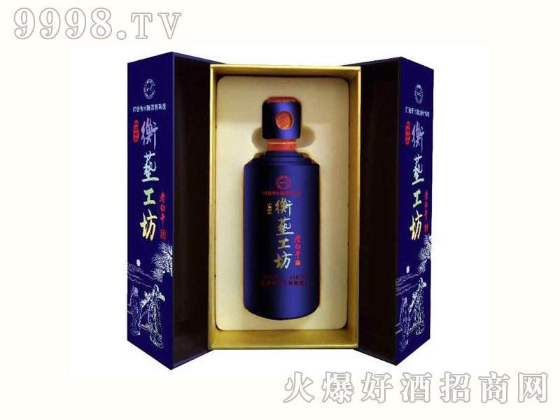 衡艺工坊礼盒酒浓香型白酒