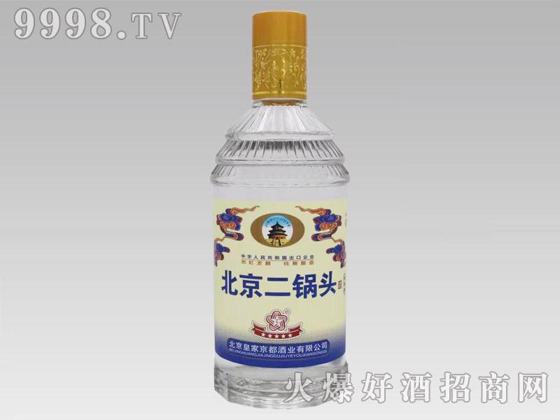 京都北京二锅头酒蓝标42°500ml清香型白酒