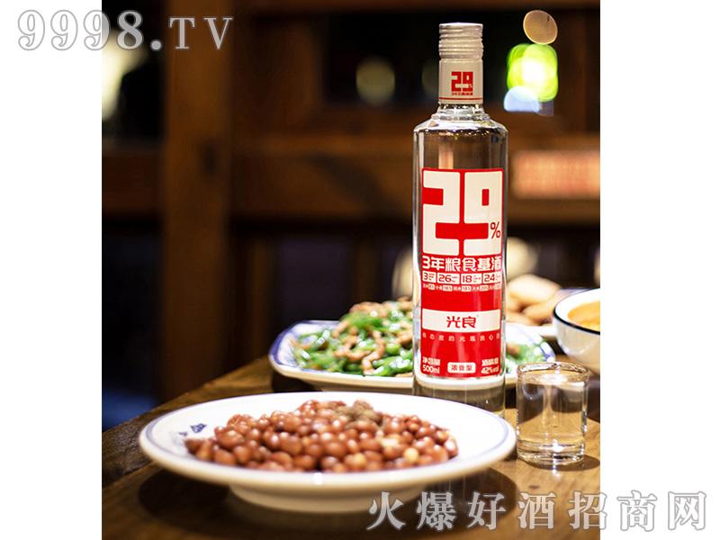 光良29%粮食基酒42度浓香型白酒500ml
