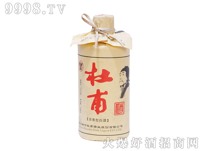 杜甫简装52°500ml浓香型白酒