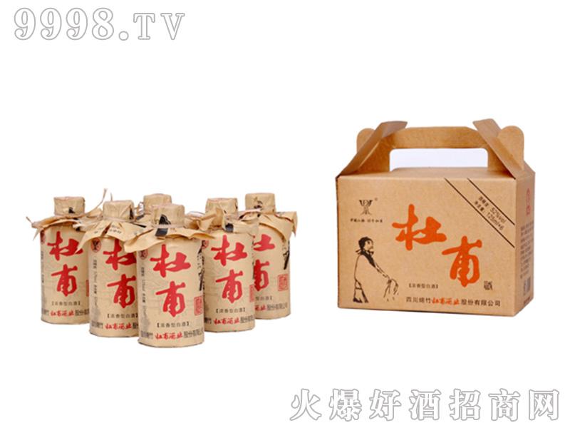 杜甫小酒52°125ml浓香型白酒-白酒类信息