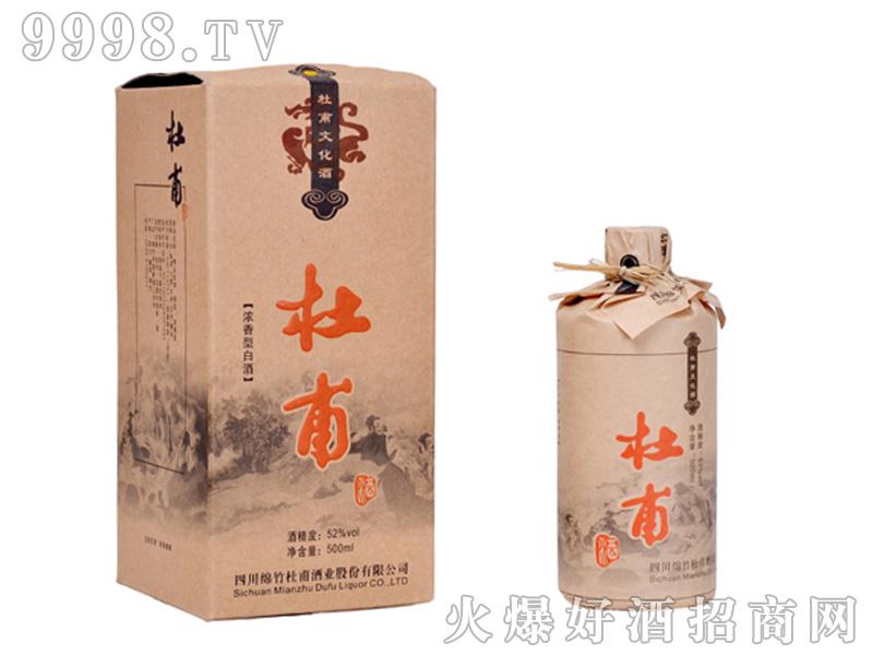 杜甫精品52°500ml浓香型白酒