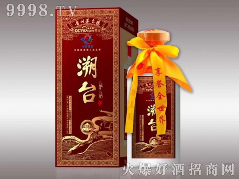 溯台窖藏酒53%vol500ml