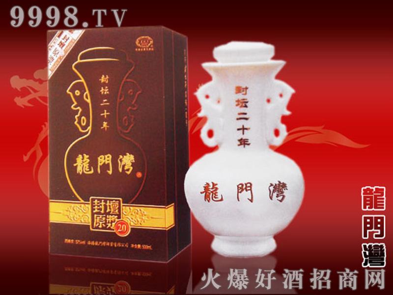 酱香型-龍門灣53%vol500ml