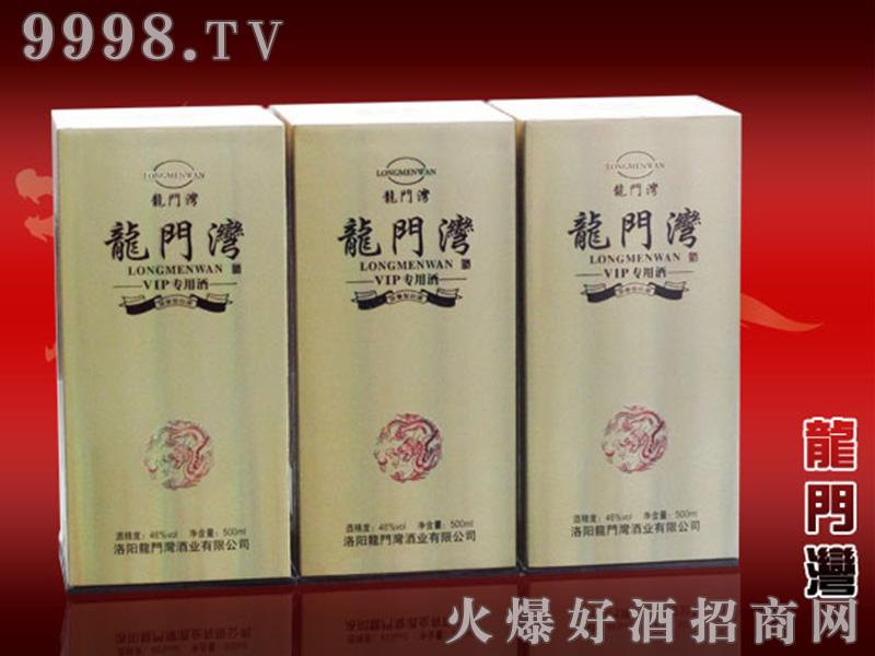 浓香型-龍門灣-VIP专用酒42%vol500ml