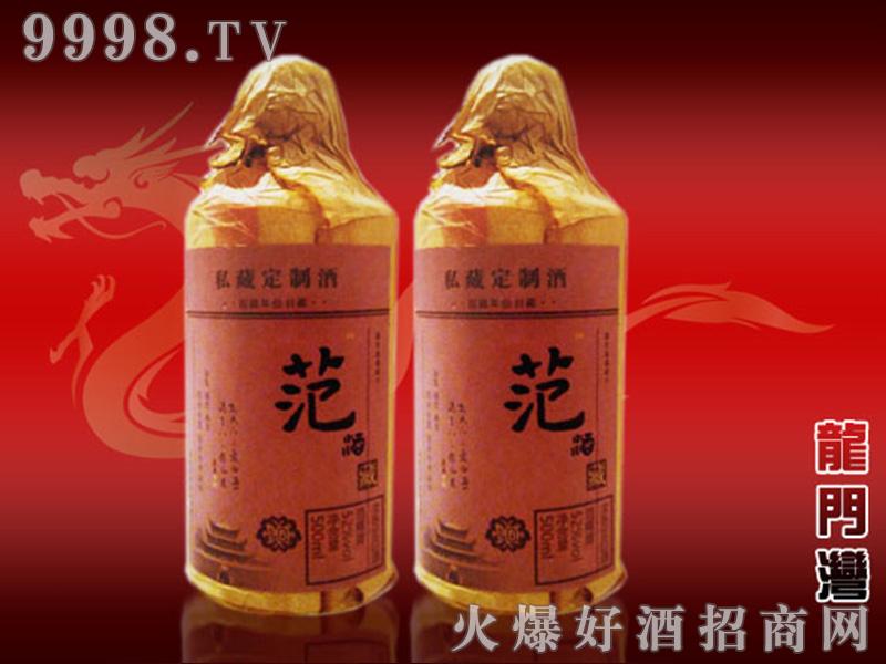 浓香型-私藏定制酒