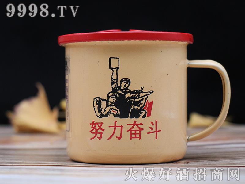 金口玉言茶缸酒・努力奋斗42°-200ml-浓香型白酒