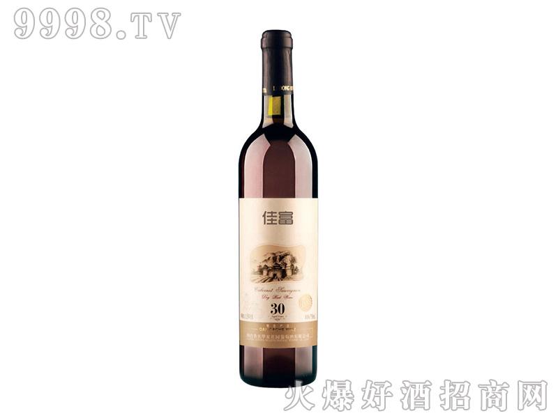 洛阳佳富30-白酒类信息