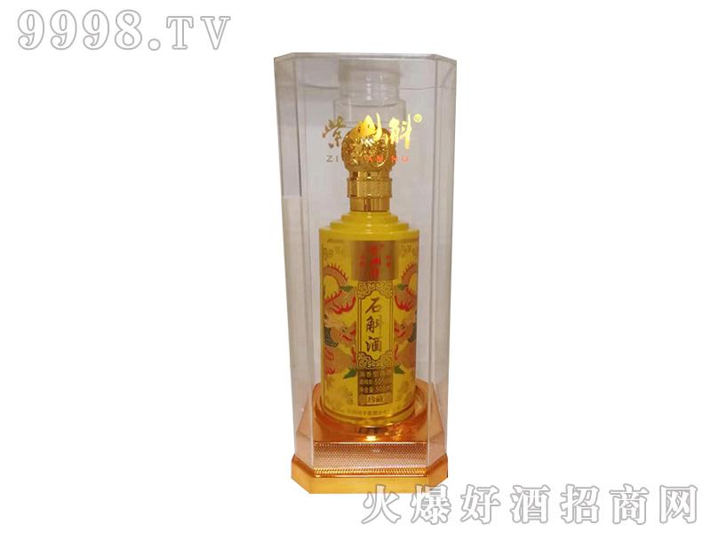 石斛酒珍藏50°500ml浓香型白酒-白酒类信息