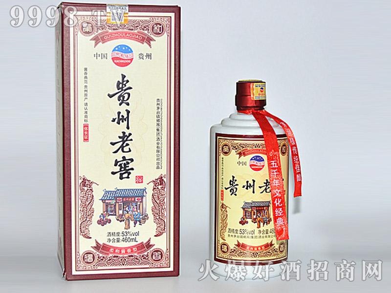 贵州老窖酒53°500ml