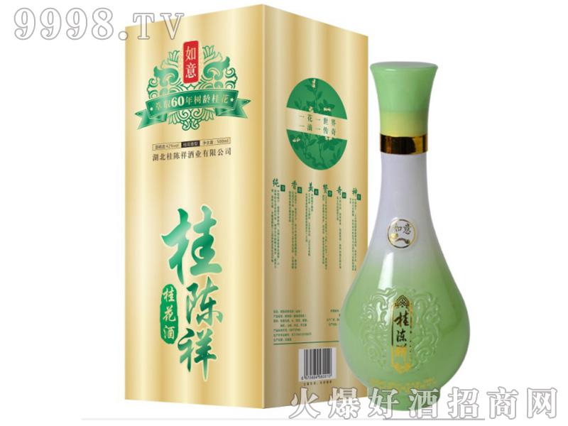 桂陈祥桂花酒-如意42°500ml