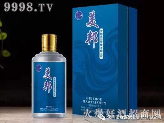 美邦定制酒53°500ml酱香型白酒