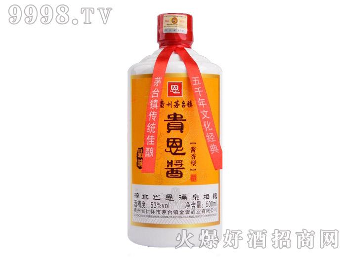 贵恩酱酒品味53°500ml酱香型白酒