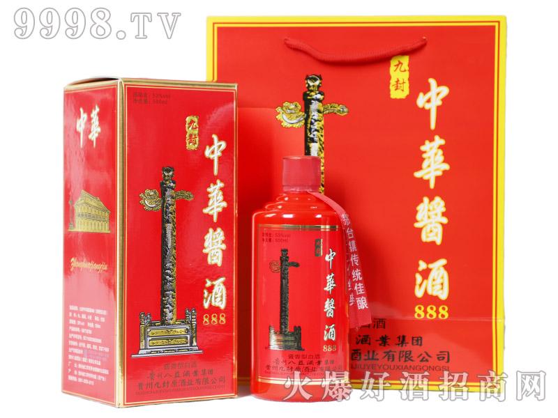 九封中华酱酒888 53°500ml酱香型白酒