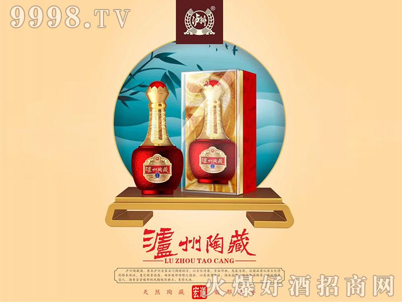 泸州陶藏酒42°52°500ml