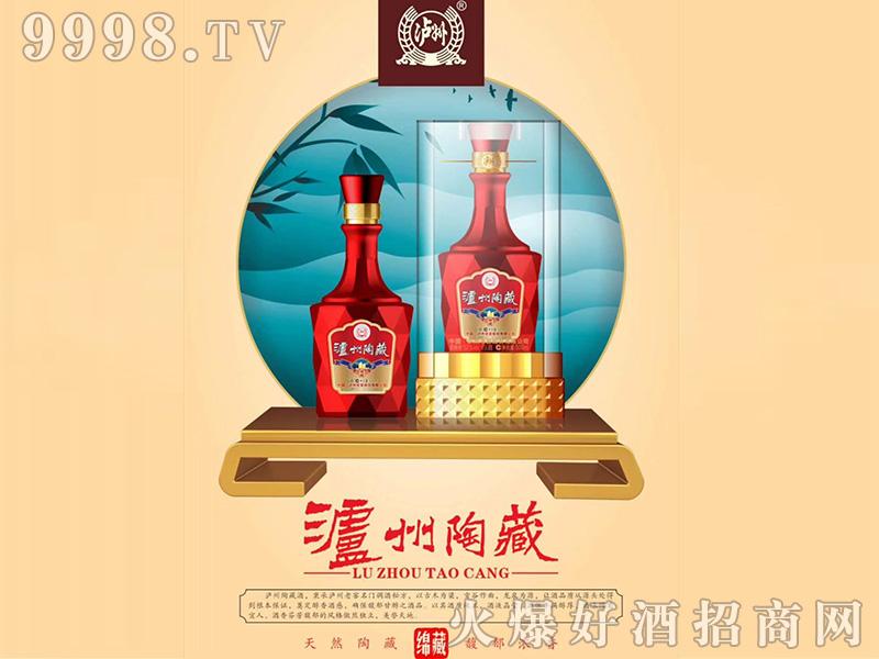 泸州陶藏酒42°52°500ml浓香型白酒