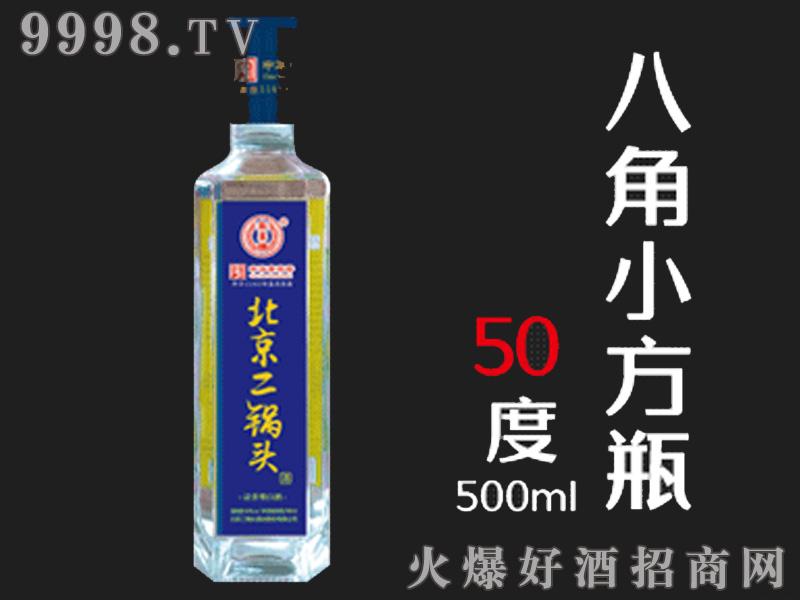 北京二锅头八角小方瓶50°500ml