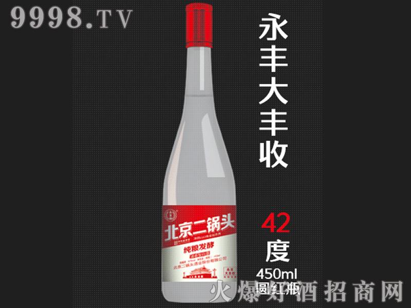 永丰大丰收北京二锅头42°450ml