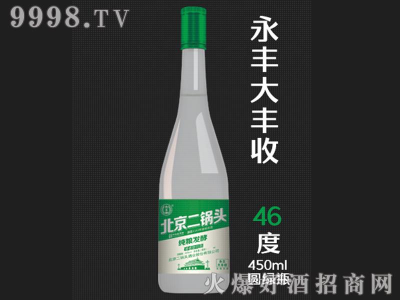 永丰大丰收北京二锅头46°450ml