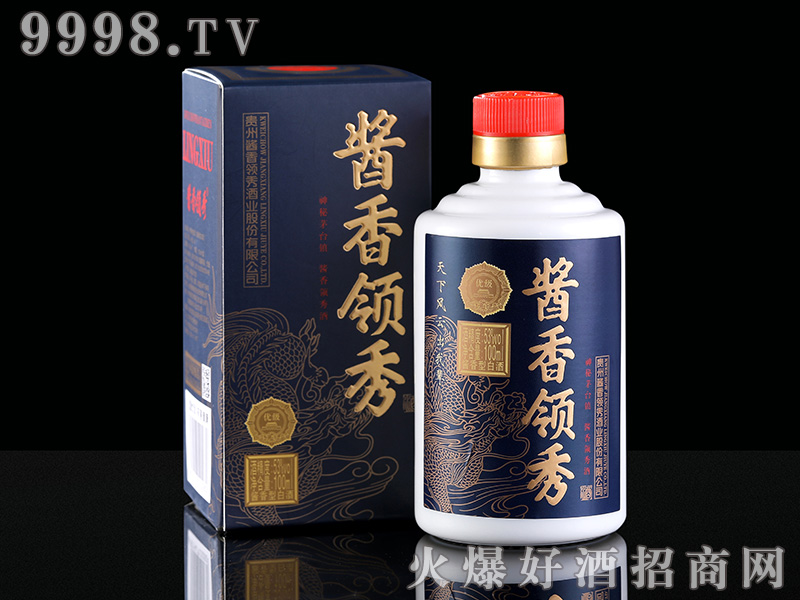53度100ML酱香领秀小酒-黑蓝色