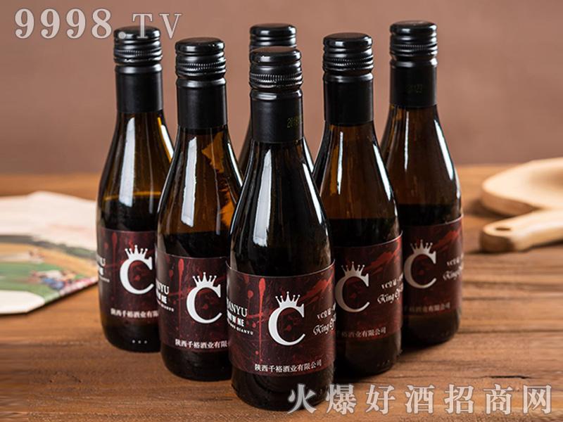 千裕皇冠 187ml 甜型6瓶