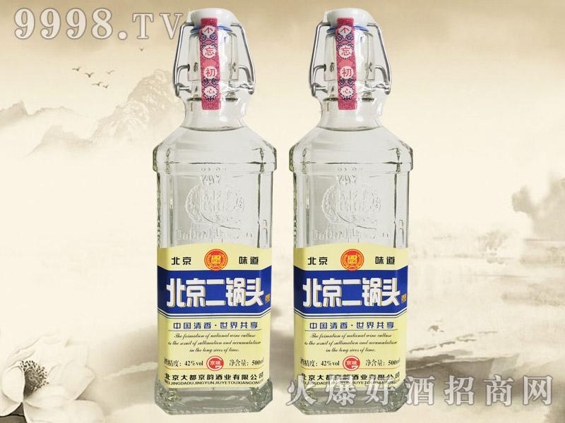 大都京韵北京二锅头酒京味蓝标42°500ml清香型白酒-白酒类信息