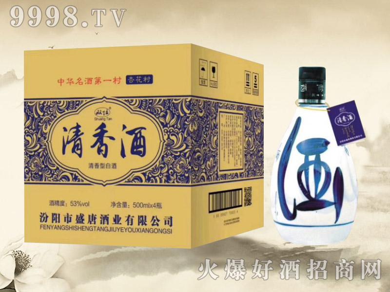 杏花村清香酒53°500ml清香型白酒