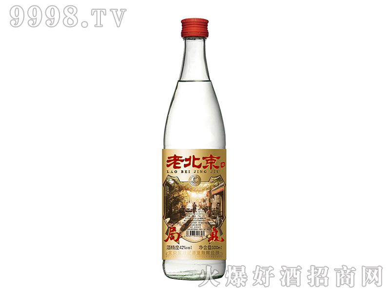 老北京二锅头酒42°500ml清香型白酒-白酒类信息