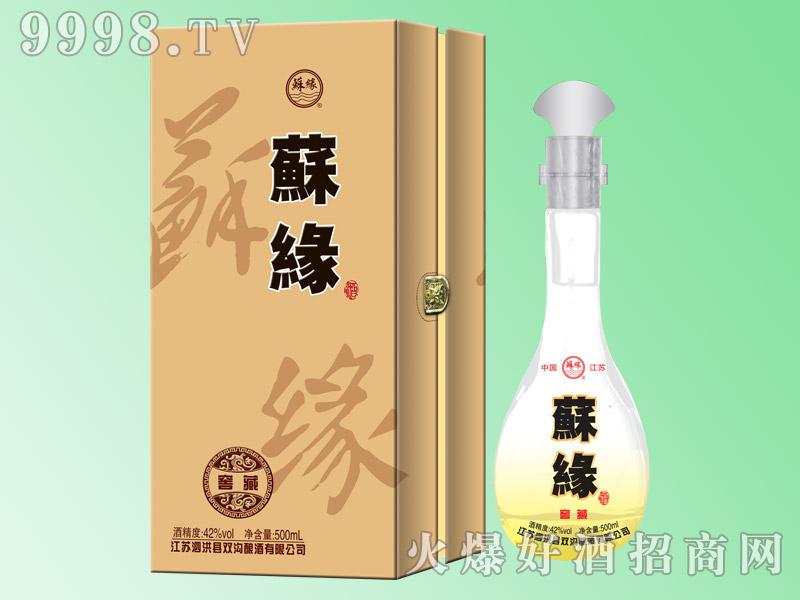 苏缘酒窖藏42°500ml浓香型白酒