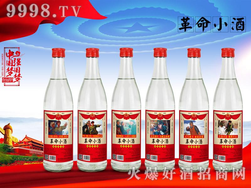 三发革命小酒42度500ml浓香型白酒