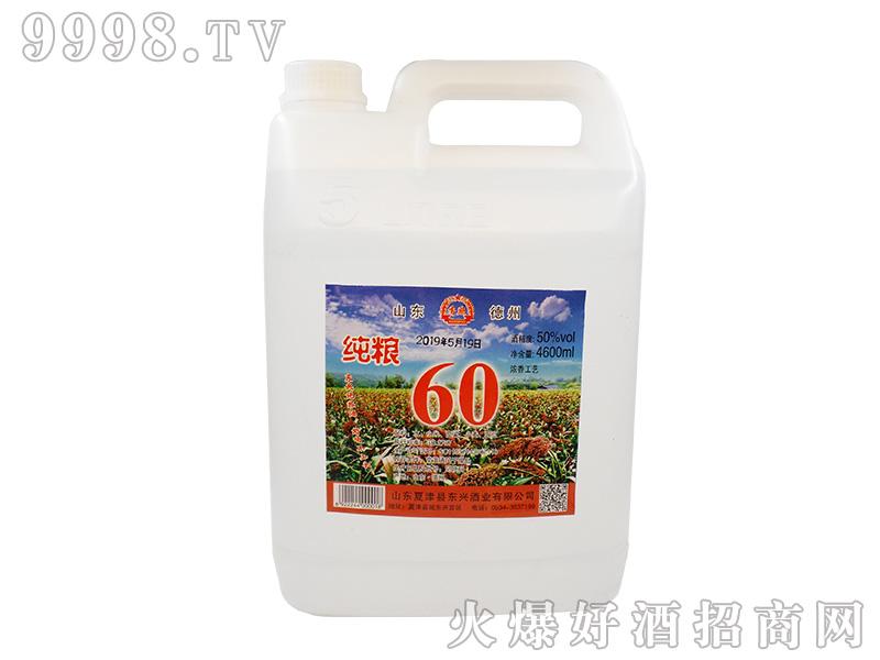 纯粮60-50°4600ml浓香型白酒