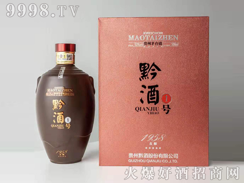 黔酒1号53°500ml酱香型白酒