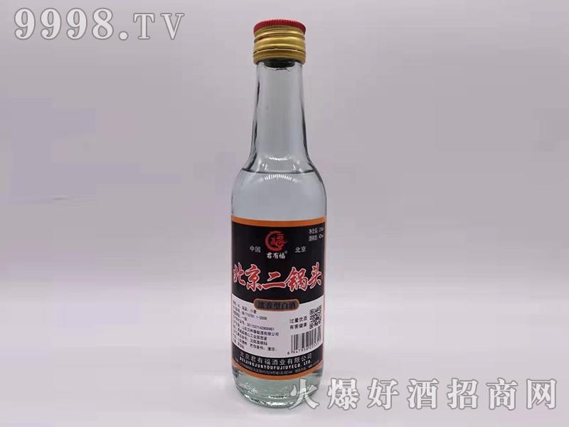 君有福北京二锅头酒42度250毫升浓香型白酒