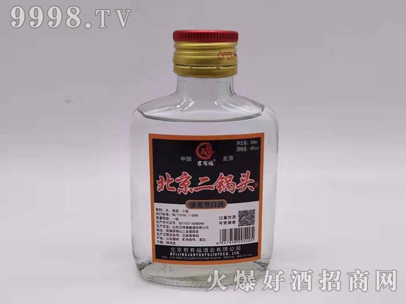 君有福北京二锅头酒42度100毫升浓香型白酒